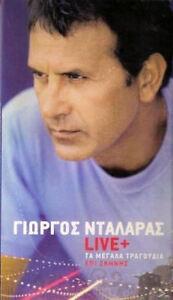 Dalaras Giorgos - Live + Ta megala tragoudia epi skinis BEST OF 6CDS BOX SET NEW