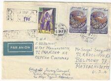1957 Ufa Russia Bashkortostan Registry Airmail to Belmont MA Letter Three Stamps