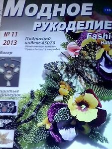 BEAD BEADING BEADED BEADWORK russian magazine book 11/13 in english/russian