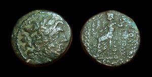 AE20 Antioch - Seleukis and Pieria Autonomous issue (Zeus)