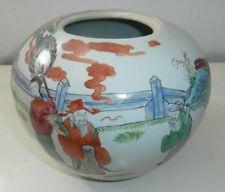 Antico vaso cinese in porcellana dipinta Famiglia Rosa Ming Quianlog Marca rossa
