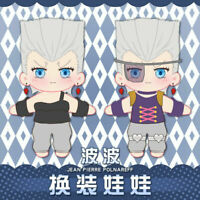 Anime JoJo's Bizarre Adventure Jean Pierre Polnareff Cosplay Plush Doll 20cm Toy