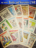 Collection of magazines crocodile USSR 15 issues 1987, Soviet satire, caricature