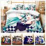 3D Japanese Anime Duvet Cover Bedding Set Quilt/Comforter Cover Pillow Case