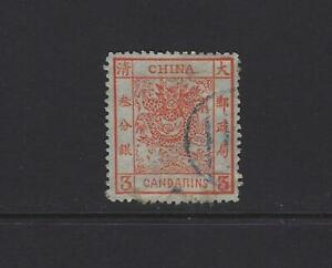 China Imperial 1878 Large Dragon 3c Used