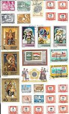 32 stamps of Hungary - lot 2 - no duplications