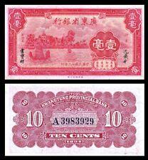 China:P-2431,10 Cents,1934 Kwangtung Provincial Bank * Unc * Rare ! *