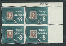Scott #1474.8 Cent.Stamp Collecting.25 Plate Blocks.100 Stamps