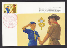 Japan 1972 Maximum Maxi Postcard 50th Anniv Japanese Boy Scouts Scout and Cub