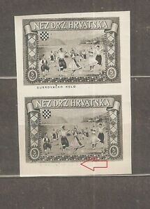 NDH exile (Croatia)  - Folklore, error, missing text, MNH /72c/