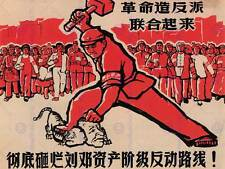 PROPAGANDA Cina comunismo anti-capitalista Smash Poster Art Print bb2318b