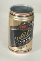 Miller Genuine Draft Beer Can - 12oz - For Export - No Top