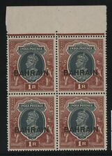 Bahrain 1940 SG32 !R unmounted mint block of 4