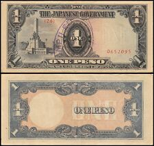Philippines 1 Peso, 1943, P-109, CIRCULATED, Japanese Government