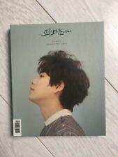 Kyuhyun At Gwanghwamun Album CD Kpop Like New Super Junior No Photocard