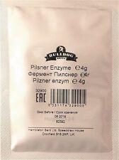 Bulldog Pilsner Amylase Enzyme. 4g sachet.  Pack of 2.