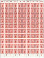 Stamp Germany Official Mi 160 Sheet 1942 WWII Fascism War Dienst MNH