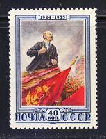 Russia 1953 MNH Sc 1661 Mi 1664 Vladimir Lenin,Bolshevik leader & Red flags