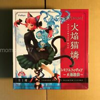 Touhou Project Kaenbyou Rin Premium Figure FuRyu Prize from Japan