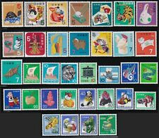 Japan 1957-89 new year stamps complete MNH