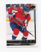 18/19 UPPER DECK YOUNG GUNS ROOKIE RC #209 SHANE GERSICH CAPITALS *58764