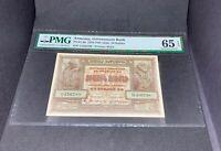 PMG Graded Armenia, Government Bank P30 1919 50 Rubles 65EPQ