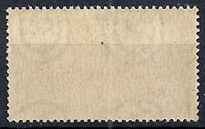 1946 ITALIA AVVENTO 5 LIRE FILIGRANA LETTERA MNH ** - RR12447-3