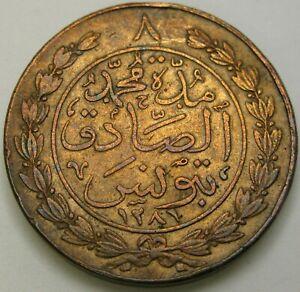 TUNISIA 8 Kharub AH1281 - Copper - VF - 1579 *
