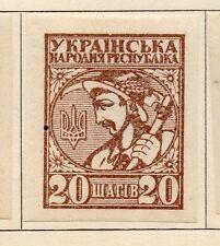 L'Ukraine 1918 début question fine menthe charnière 20sch. imperf 040074