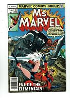 Ms. Marvel #11, VF 8.0, 1st Appearance Hecate