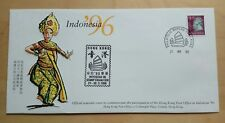 Hong Kong 1996 Indonesia '96 Stamp Exhibition Souvenir FDC 香港参加(印尼96)国际邮展正式纪念封