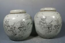 chinese beautiful white glaze porcelain Carved pots