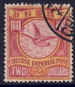 "CHINA - 1896/1906 2$ ""BEAN GOOSE"" USED (2 SCANS) HCV"