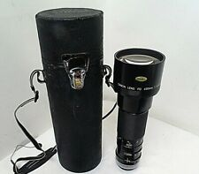 NEW! Canon FD 400mm f/4.5 S.S.C. SLR Camera Lens w/  Hard Case & Caps.