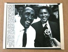 Boxing Legend Mohammad Ali with Thomas Hearns  Vintage Wire Photo !