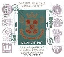 Bulgaria 1973 Mi BL 40 ** Wappen Coat of Arms Olimpiada Olympiade Olympics