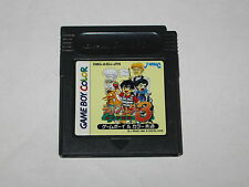 Dino Breeder 3 Game Boy Color GBC Japan Import Cartridge only