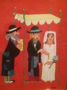 "JOVAN OBICAN - RARE ""CHUPPAH WEDDING"" | SIGNED | ORIGINAL | ACRYLIC ON PAPER"