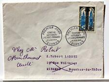 Yt 986 ETUDES ROMANES TOURNUS  OBLI 1° JOUR 1954 FDC FRANCE ENVELOPPE