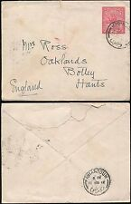 Egypt 1912 Stationery Envelope 5M Used in Wad Madani to Botley Gb