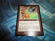 MTG Magic Korean Fluctuator MP+ Urza's Saga