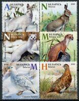 Belarus Fauna Stamps 2020 MNH Seasonal Variations Hares Weasel Birds 6v Set