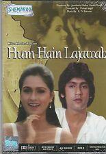 Hum Hain Lajawab - Kumar gaurav   [Dvd] 1st edition Released