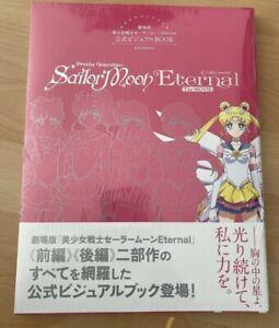 Sailor Moon Eternal Visual Book
