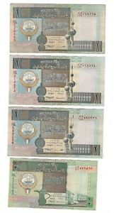 Kuwait, ½ & 3X1 Dinar 5th Issue 1992 (See Scan) #1326
