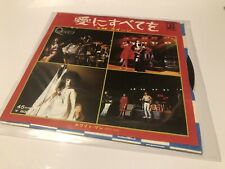 """Queen Somebody To Love Japanese 7""""ps Japan Import Vinyl Excellent"""