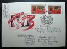 Russia 1989 #5814 MNH OG Russian October Revolution Imperf Pair Cover $380.00!!