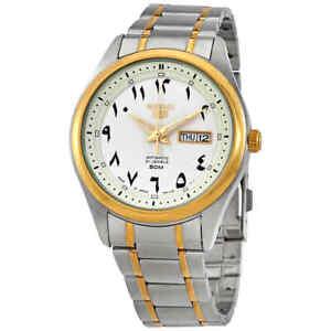 Seiko 5 Automatic White Dial Men's Watch SNKP22J1