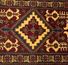 High Quality Handmade Afghan Kargahi Accent Rug 3x5, Geometric Patterns, Tribal