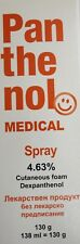 Panthenol Spray D-Panthenol 4.36% Heal Sunburns Skin lnjury of All Types-130 gr